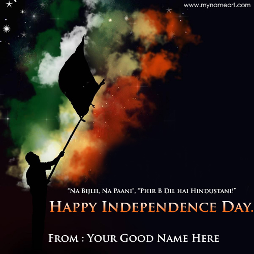 Indian Flag Background Quotes Image Edit With My Name