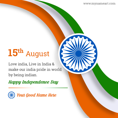 15th August Love India Quotes With Name