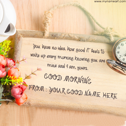 Good Morning Sms In Hindi With Name