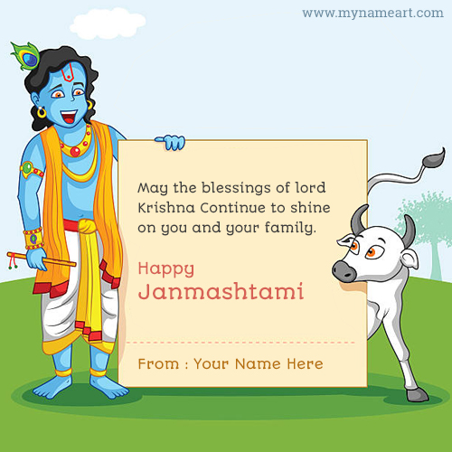 Happy Janmashtami Quotes With Name