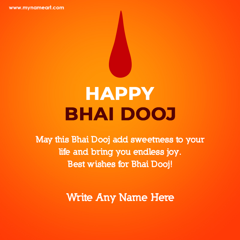 Bhai Dooj Wishes With Name