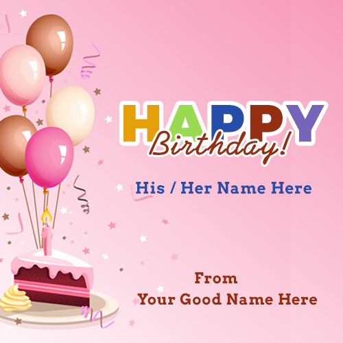 Happy Birthday Text With My Name Wishes Greeting Card