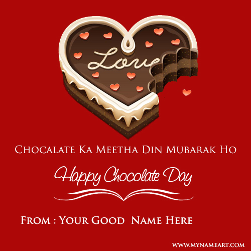 Chocolate Day Wishes Name Pictures