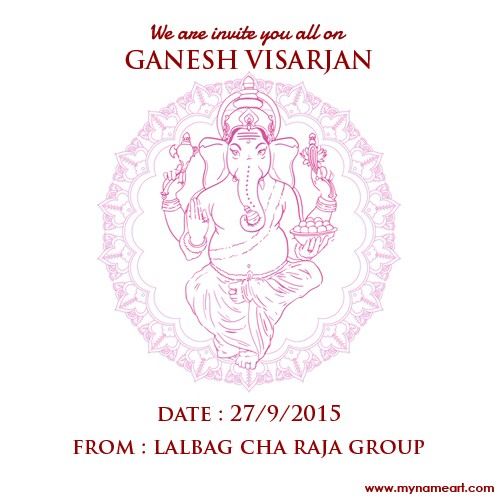 Create Ganesh Visarjan Invitation Greeting Cards