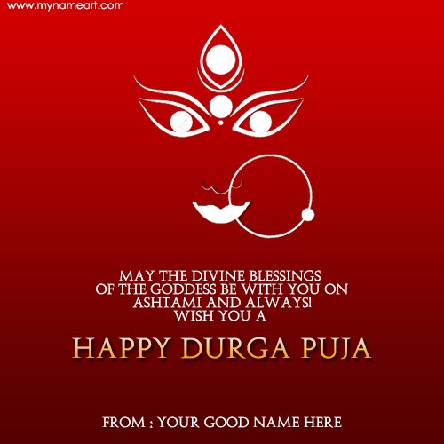 Write Name On Durga Puja Wishes Quotes Pics