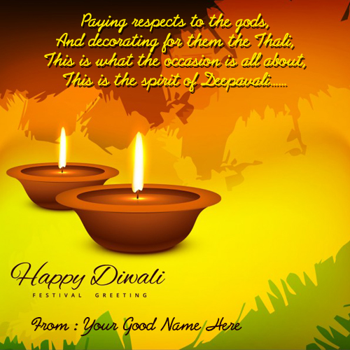 Colorful diwali festival greeting card with two flame deepak name create card m4hsunfo
