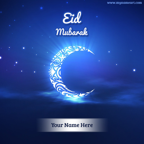 Write Name On Eid Ul Fitr Mubarak Wishes Pictures