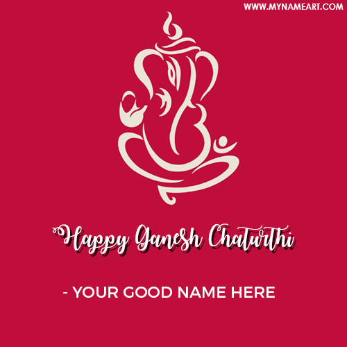 Ganesh Chaturthi 2017 With Name