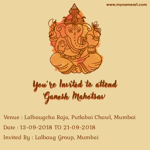 Create Ganesh Chaturthi Invitation Card