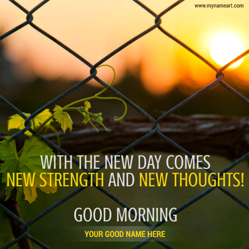 Good Morning Strength Quotes