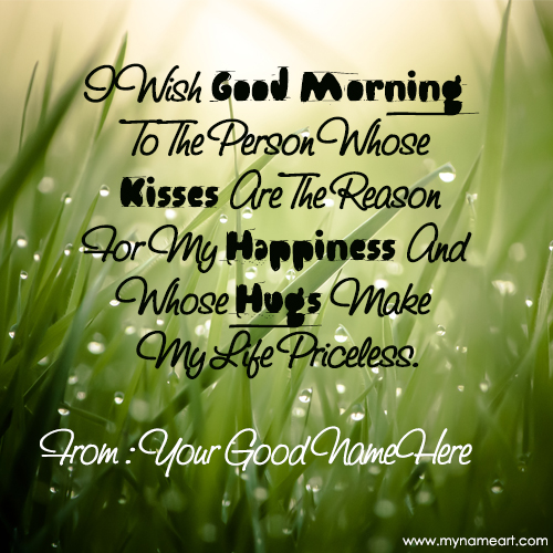 Good Morning Romantic Love Quotes For Himher