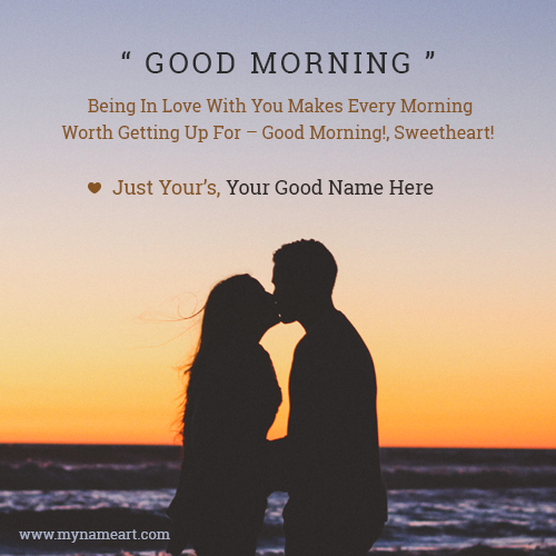 Couple Kissing Image With Name For Sweetheart Good Morning
