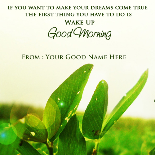 Good Morning Wishes With Inspirational Quotes Image Hd
