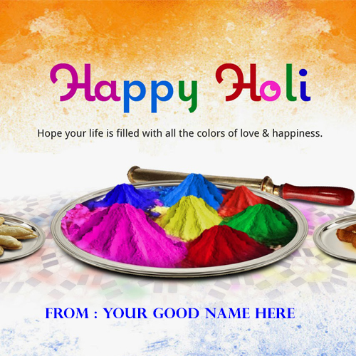 Happy Holi 2016 Wishes Name Pictures