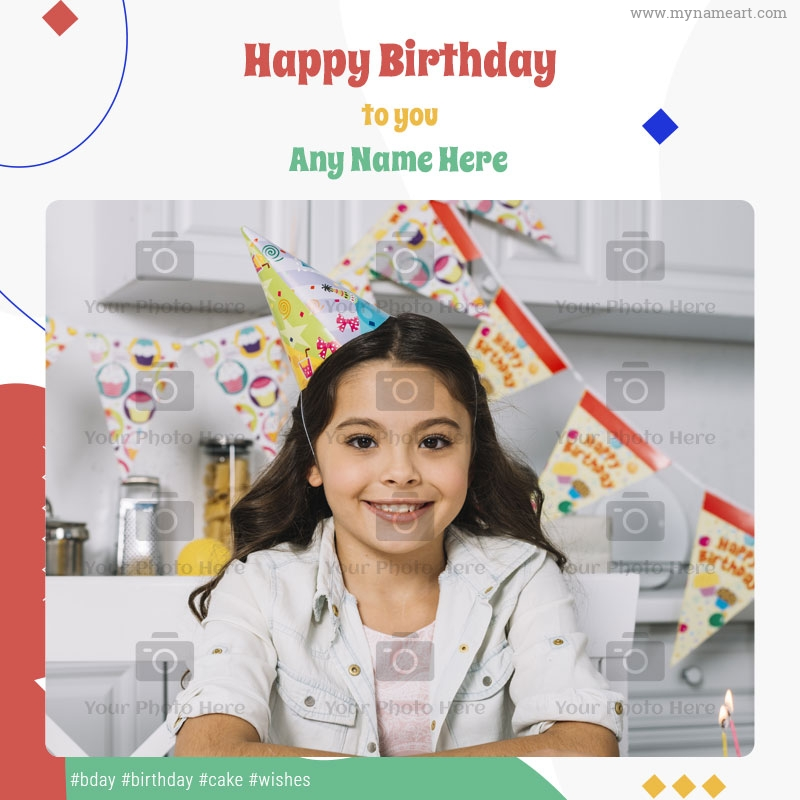 Happy Birthday Little Sister With Name And Photo
