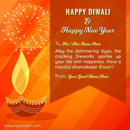 Happy New Year Diwali 4