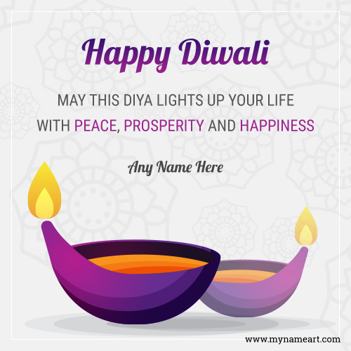Write Name On Deepavali 2019 Message Pictures
