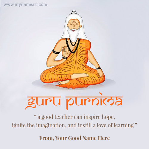 Happy Guru Purnima Wishes With Name
