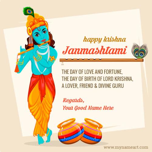 Happy Krishna Janmashtami Wishes Quotes Image