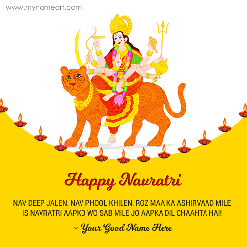 Happy Navratri 2016 Durga Wishes In Hindi