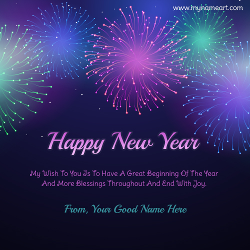 Happy New Year Wish & Greetings With Name