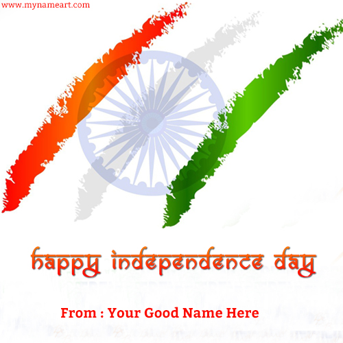 Happy Independence Day India With Name