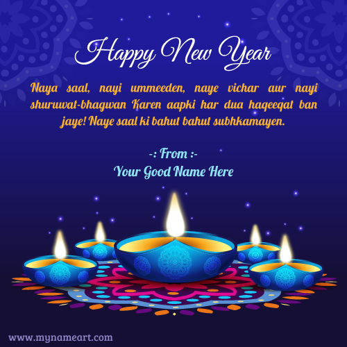 Happy New Year For Diwali 2