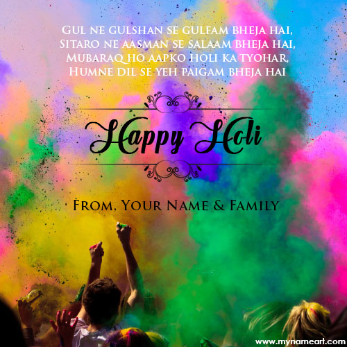 Holi Name Pictures