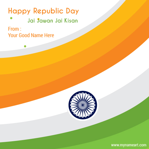 Happy Republic Day Picture Maker With Name