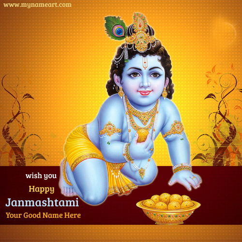 God Krishna Child Photo With My Name Pictures