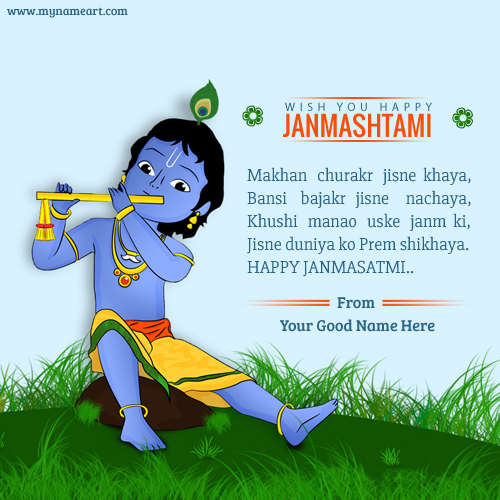 ... Name On Happy Janmashtami Wishes Quotes Images | wishes greeting card: mynameart.com/create-card/happy-janmashtami-wishes-quotes-images...