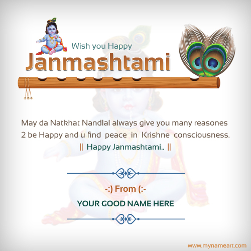 Happy Janmashtami Wishes Quotes Images With Name