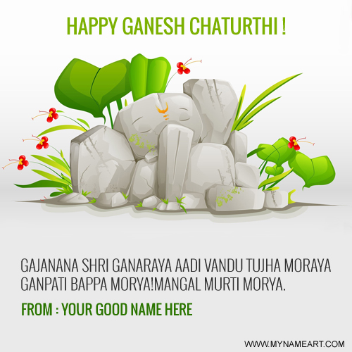Lord Ganesh Art With Marathi Quotes Name Picture