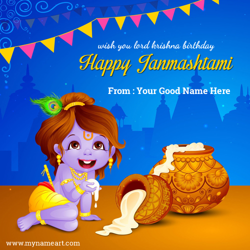 Janmashtami 2016 Wishes