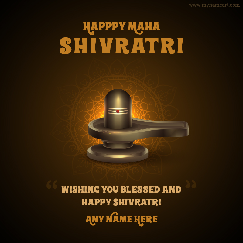 Happy Mahashivratri With Name Wishes