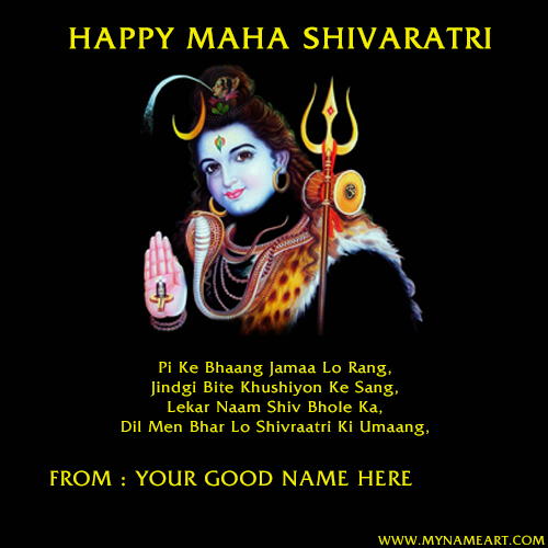 Maha Shivaratri Wishes With Name Pictures