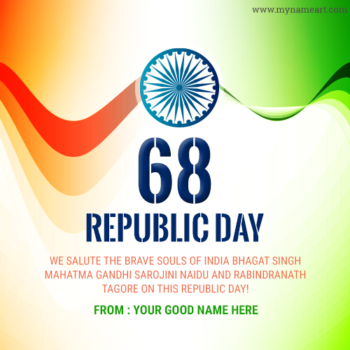 Picture Of 26 January Republic Day