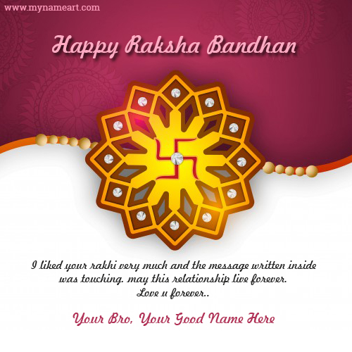 Raksha Bandhan 2017 Message For Sister With Name