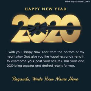 Bright And Prosperous New Year 2017