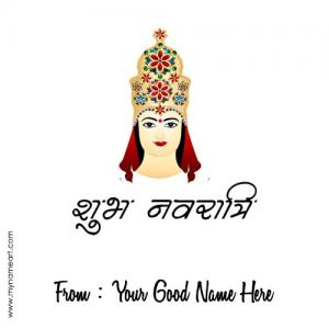 Shubh Navratri 2015 Wishes Name Pictures