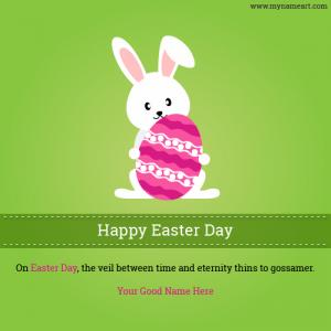 Easter Bunny Wishes