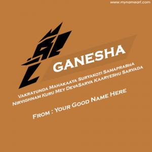 Lord Ganesha Profile Pictures