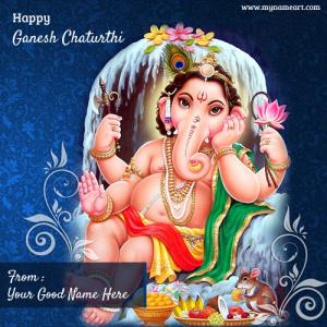 Ganesh Utasav Wishes Name Picture