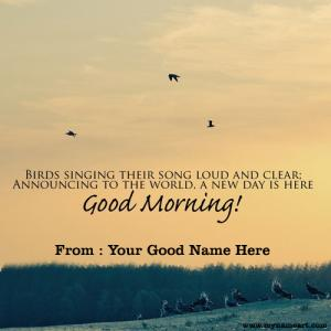 Good Morning Wishes For Friend Name Pictures