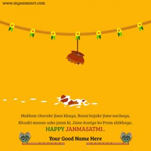 Write Name On Janmashtami Wishes Quotes In Hindi Pictures