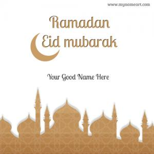 Ramadan E Kareem Eid Wishes For Whatsapp