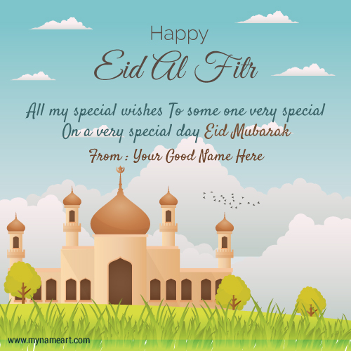 Very sepecial day eid mubark wishes in english pics edit wishes create card m4hsunfo Images