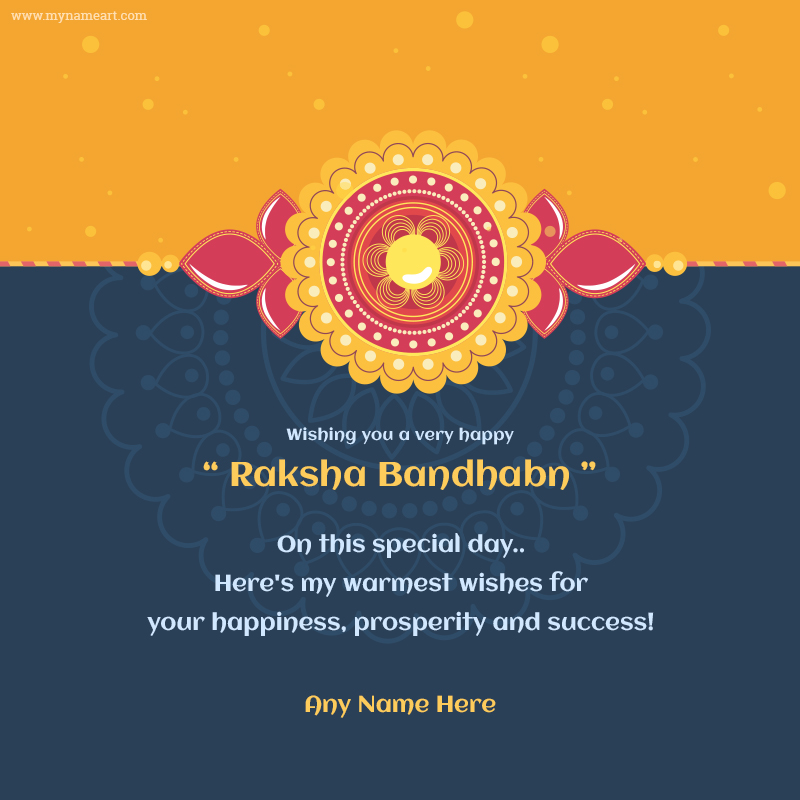 Quotes On Raksha Bandhan In English