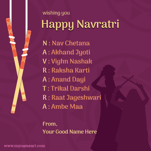 Wishing You Happy Navratri Name Picture 2018